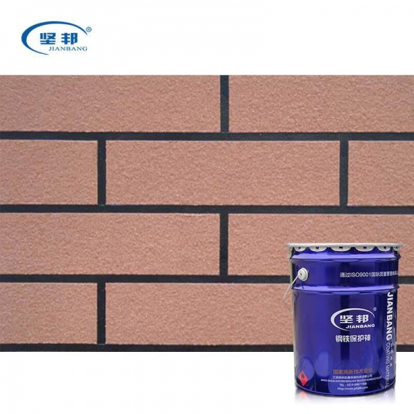 China High Quality Natural Stone Textured Wall Painting Paint For House Paint