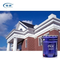 Quality Advanced Outdoor Latex Paint For Exterior Wall Painting Paint for sale