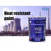 Buy cheap Oil-resistant Anti-static Heat-resistant Primer/Paint Wholesale from wholesalers