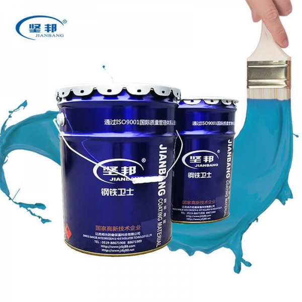 China B55-60 Elastic Outdoor Solvent-Based Wall Painting Paint