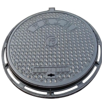 Quality round manhole cover for sale