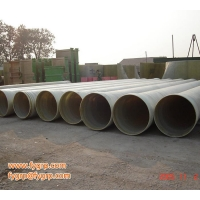 Quality RPM Pipe Contact for sale