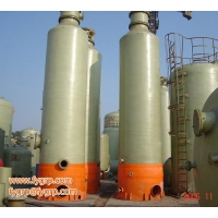 Quality Tower Contact for sale