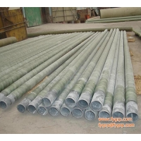 Quality PP/PVC/PPH/PVDF/FRP Contact for sale