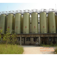 Buy cheap Vertical Vessels Contact from wholesalers