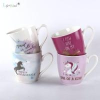 Quality Promotional Gift Travel Coffee Mug Ceramic Porcelain Tea Cup Unicorn logo cup for sale