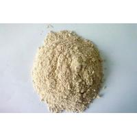 Buy cheap FJ-7 Expanding Admixture from wholesalers