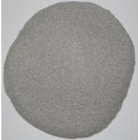 Buy cheap FJ-12 Gas Forming Admixture from wholesalers