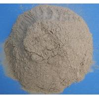 Buy cheap FJ-9 Early Strength Admixture from wholesalers