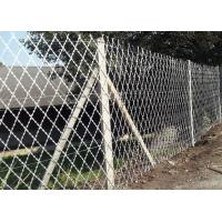Buy cheap Welded Razor Wire Mesh from wholesalers