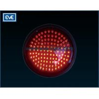 Buy cheap 300mm EVE-LFT200-BR from wholesalers