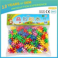 Quality Baby Building Blocks for sale