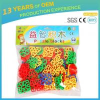 China Toddler Building Block on sale