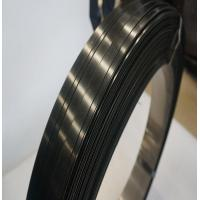China best quality black cold rolled steel strip in coil factory price on sale