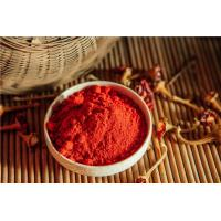 Buy Paprika Product3 at wholesale prices