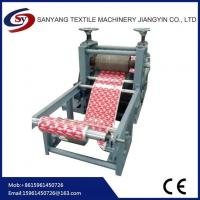 Buy cheap Aluminum Coil Embossing Machinery from wholesalers
