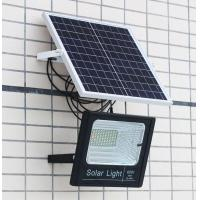 Buy cheap XQ-9100B (100W) Outdoor Led Soloar Flood Light from wholesalers