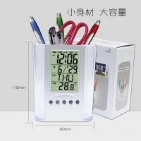 Quality A new type of pen holder with digital clock. Displays the TIME, DATE, TEMPERATURE and DA for sale