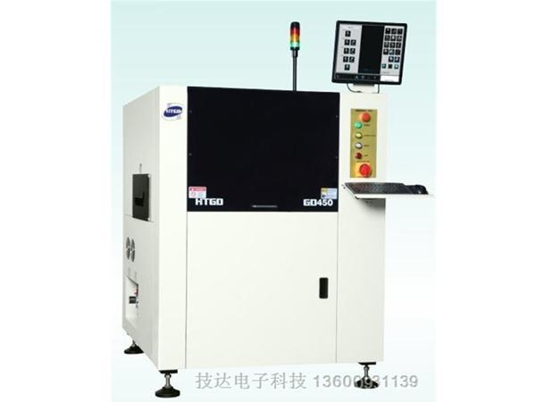 Buy Pick and Place Machine GD450 automatic solder paste printing machine at wholesale prices
