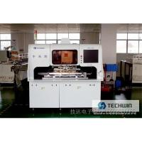 Quality Pick and Place Machine Automatic vertical plug-in machine for sale