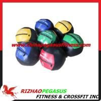 Quality PVC Leather Wall Ball for sale