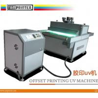 Quality offset UV dryer for sale