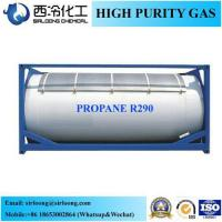 China Alkane Propane Gas on sale