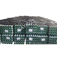 Buy cheap TUBING,CASING from wholesalers