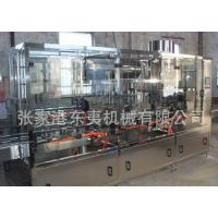 Quality Automatic sleeve labeling machine for sale