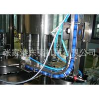 Quality Automatic sleeve labeling machine, sleeve labeling machine mineral water beverage production device for sale