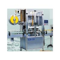 Quality Automatic shrink sleeve labeling machine for sale