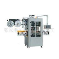 Quality Automatic processing equipment for sale