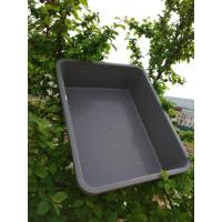 Buy cheap cat litter box/tray from wholesalers