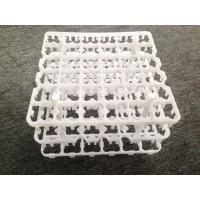 Buy cheap Egg Tray from wholesalers