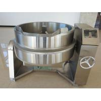 Tilting Oil Jacketed Planetary Mix Cooker(steam)