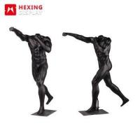 Buy cheap Big Muscle Sports Male Boxing Mannequin from wholesalers