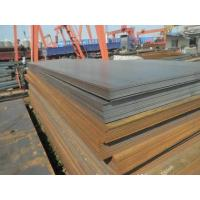 Quality Stainless Steel Coil/Sheet/Plate/Roll/Strap/Circle for sale
