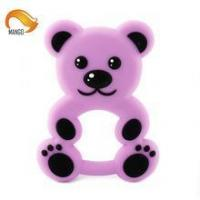Buy cheap New arrival soft teethers for babies/good teething toys from wholesalers