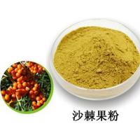 Quality Seabuckthorn Juice Powder for sale