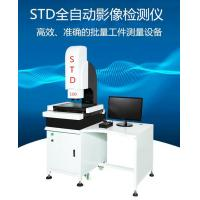 Automatic image measuring instrument Product name:Automatic image measuring instrument