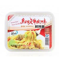 Quality Braised Beef Flavor Fresh Instant Noodles SN-068 for sale