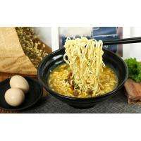 Quality Beef Flavor Instant Noodles SN-056 for sale