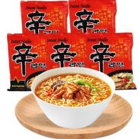 Quality Mushroom Beef Ramen Instant Noodles SN-024 for sale