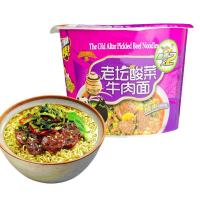 Quality The Old Altar Pickled Beef Noodles SN-037 for sale