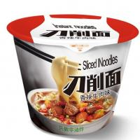 Quality Spicy Beef Sliced Instant Noodles SN-039 for sale