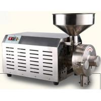 Quality Small mill machine for sale