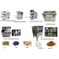 Quality Small granule filling machine with high accuracy for sale
