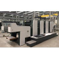 Quality Guanghua PZ-4740 4 Colors Sheet Fed Offset Press for sale