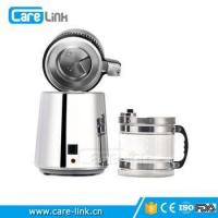 China Mini portable home water copper alcohol distiller on sale