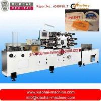 Quality Automatic offset printing machine for plastic lid/cover/tray/plate for sale